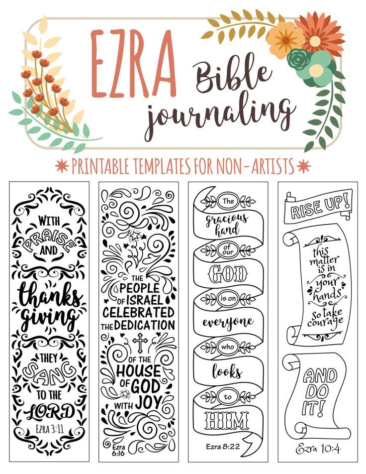 ezra 4 bible journaling printable templates illustrated christian