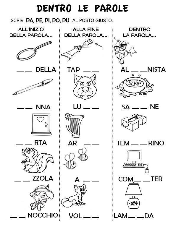Risultati immagini per sillabe di p italiano cu for Parole capricciose esercizi