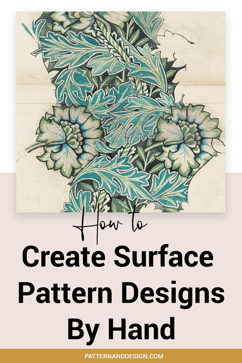 If working on the computer isn't your thing, but you want to learn how to create pattern repeats, this tutorial with show you how you can create a simple block repeat pattern by hand. Creating designs for your textile design or surface pattern design business this way can actually be a lot of fun! #repeatpattern #patterndesign #repeat