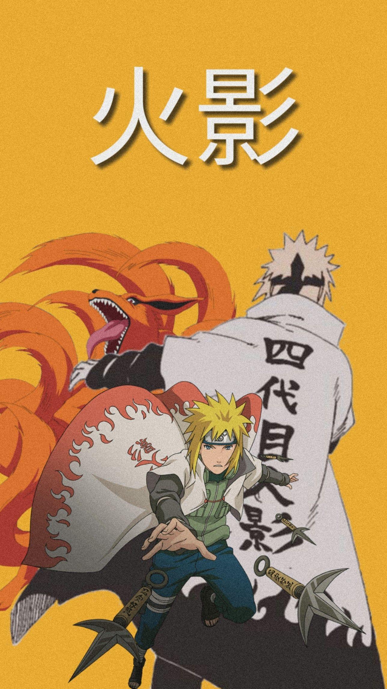 Minato Namikaze Wallpaper Samurai Anime Naruto Merchandise Naruto Wallpaper