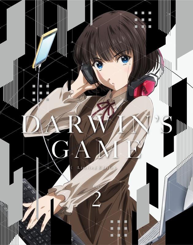 ズ ゲーム 小説 ダーウィン
