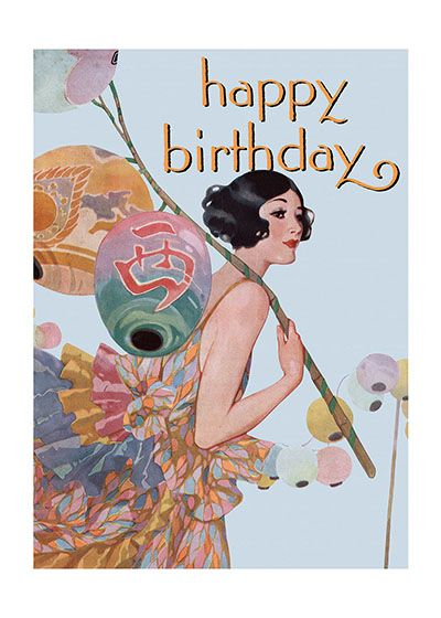Young Woman Lanterns Happy Birthday Vintage Happy Birthday