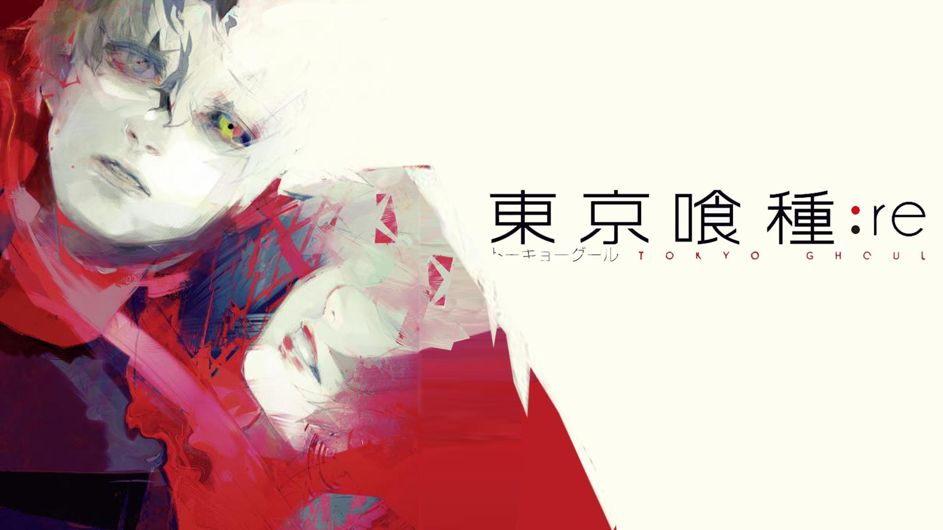 Anime Tokyo Ghoul Tokyo Ghoul Re Wallpaper Tokyo Ghoul Wallpapers Tokyo Ghoul Tokyo Ghoul Anime