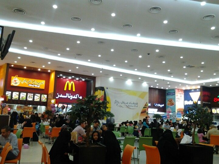 Haifaa Mall Favorite Places Places Mall