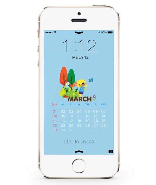 Download March 2015 desktop / iPhone / iPad lock screen wallpaper