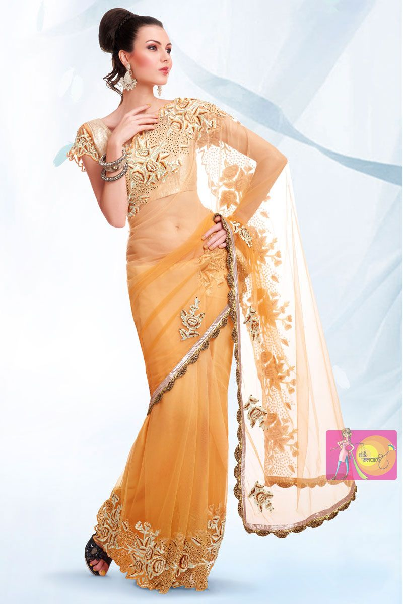 Light orange net party wear saree with fancy embroidery work lace
