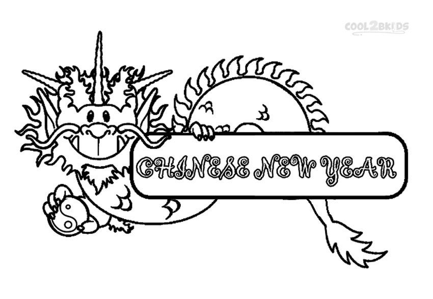 Printable Chinese New Year Coloring Pages For Kids | Cool2bKids ...