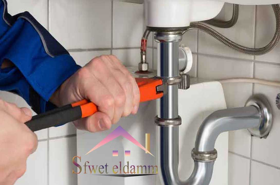 شركة كشف تسربات بالخبر 0557574690 المثالي ماكس Plumbing Emergency Plumbing Problems Plumbing Repair