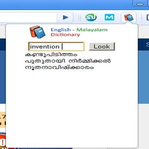 Free Download English Malayalam Dictionary 1 4 | Downloada2z