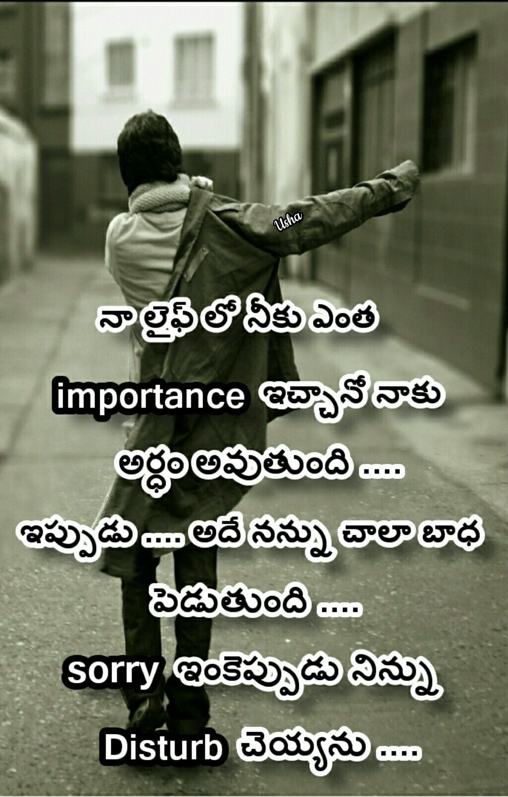 Pin By Swamy Shyam On My Love Failure Quotations Love Fail