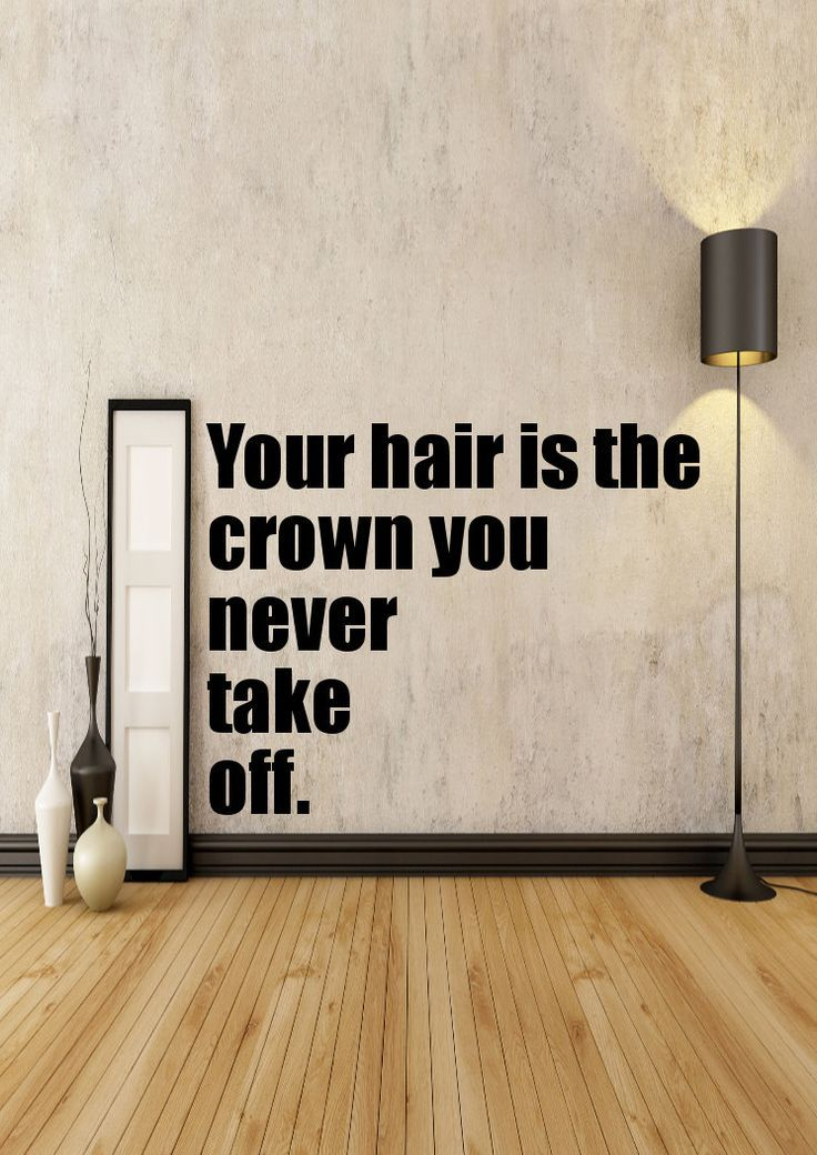 Home Hair Salon Decorating Ideas Part - 34: Cool Your Hair Is The Crown You Never Take Off - Salon Decor - Home Decor -  Gift Idea -Living Room-Bedroom-Office-Dorm-High Quality Vinyl Graphic