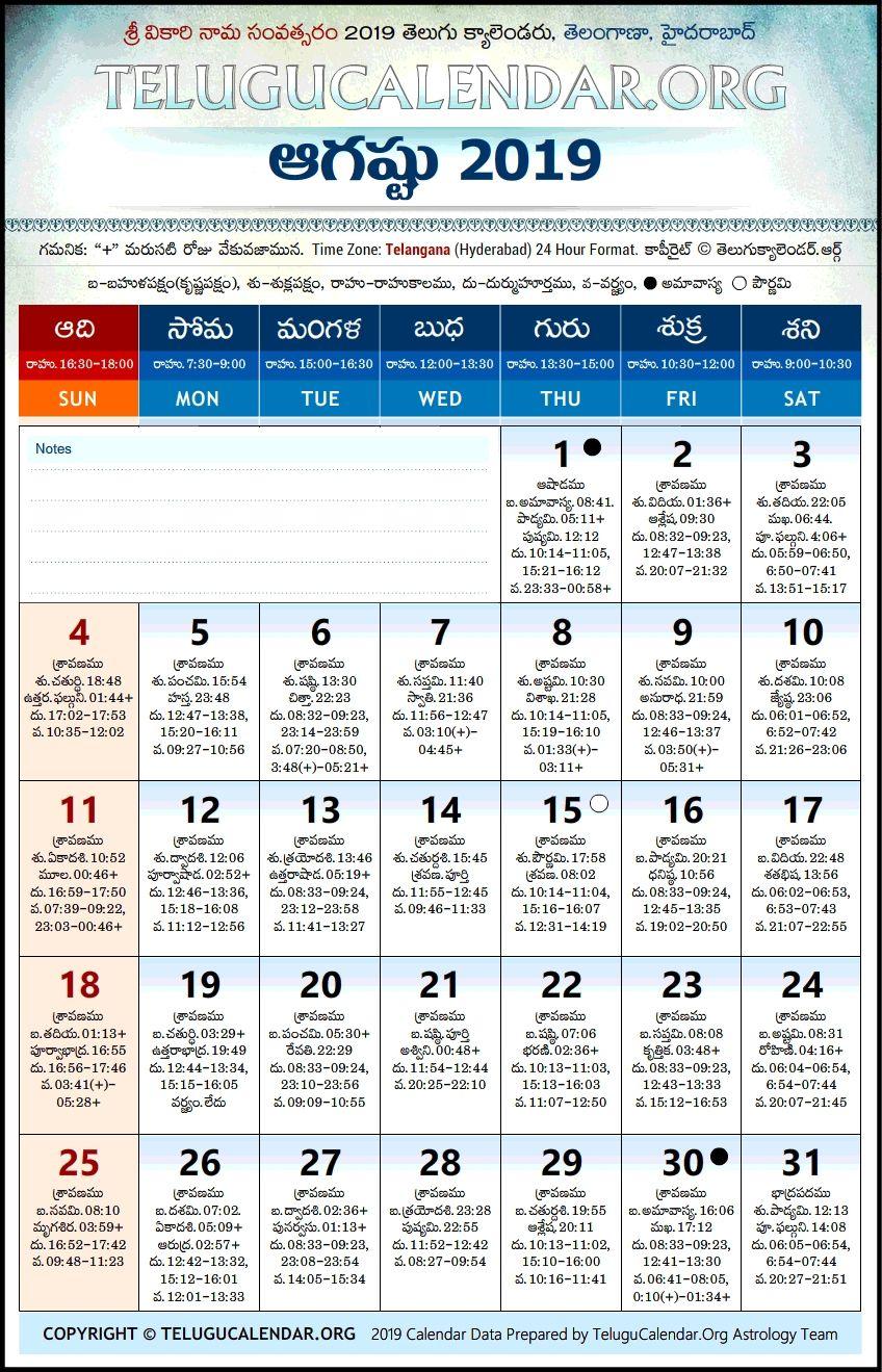 Take August 2019 Calendar Indian For Festival September Calendar