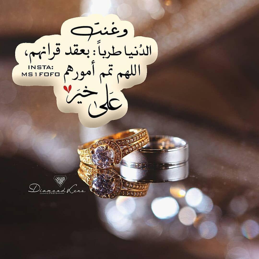 انآ موسوعه لتصآميم م صممــﮧ On Instagram ㅤㅤㅤㅤㅤㅤㅤㅤㅤㅤㅤㅤㅤㅤㅤㅤㅤㅤㅤㅤㅤㅤㅤㅤㅤㅤㅤㅤㅤㅤㅤㅤㅤㅤㅤㅤㅤㅤㅤㅤㅤㅤㅤㅤㅤㅤㅤㅤㅤㅤㅤㅤㅤㅤㅤㅤㅤㅤㅤㅤㅤㅤㅤㅤㅤㅤㅤㅤㅤㅤㅤㅤㅤㅤㅤㅤㅤㅤㅤㅤㅤ Heart Ring Wedding Rings Rings