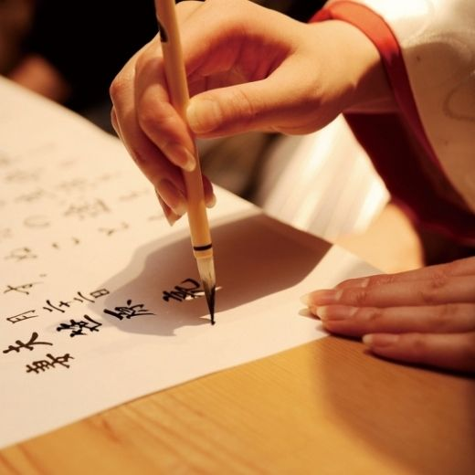 Write a vow - Japanese Wedding
