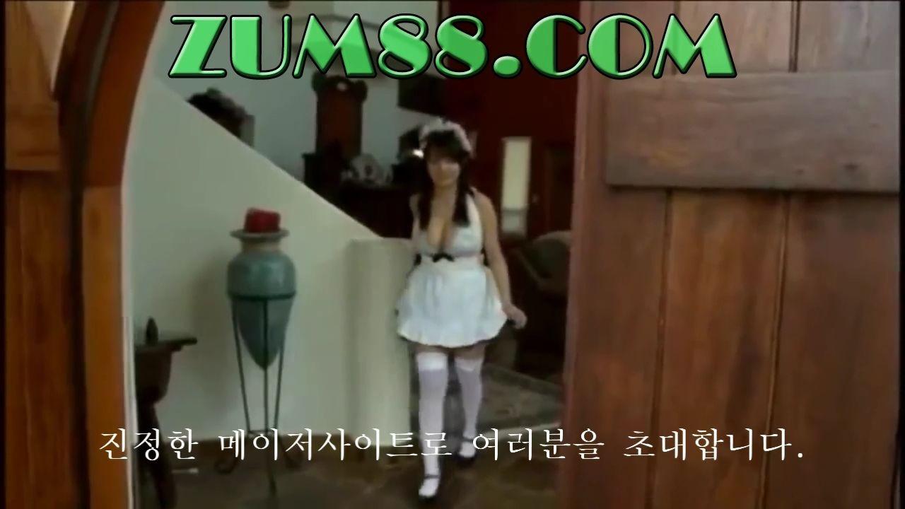 す해외운영사이트〔Z U M 8 8 [. C O M]〕$해외운영사이트해외운영사이트해외운영사이트해외운영사이트해외운영사이트해외운영사이트해외운영사이트해외운영사이트해외운영사이트해외운영사이트해외운영사이트해외운영사이트해외운영사이트해외운영사이트해외운영사이트해외운영사이트해외운영사이트해외운영사이트해외운영사이트해외운영사이트해외운영사이트해외운영사이트해외운영사이트해외운영사이트해외운영사이트해외운영사이트해외운영사이트해외운영사이트해외운영사이트해외운영사이트해외운영사이트해외운영사이트해외운영사이트해외운영사이트해외운영사이트해외운영사이트해외운영사이트해외운영사이트해외운영사이트해외운영사이트해외운영사이트해외운영사이트해외운영사이트해외운영사이트해외운영사이트해외운영사이트해외운영사이트해외운영사이트해외운영사이트해외운영사이트해외운영사이트해외운영사이트해외운영사이트해외운영사이트해외운영사이트해외운영사이트해외운영사이트해외운영사이트