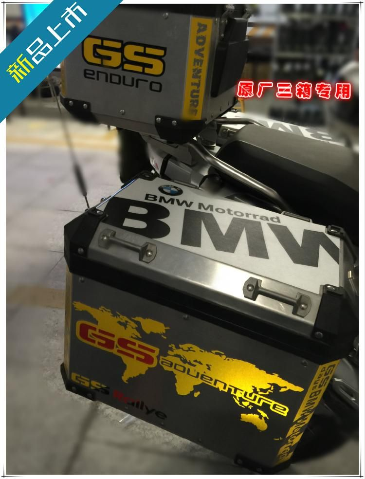 R1200gs adventure yellow reflective world map pannier sticker decal r1200gs adventure yellow reflective world map pannier sticker decal bmw motorrad gumiabroncs Gallery