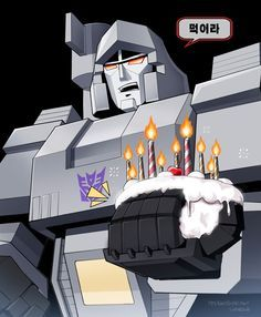 Happy Birthday from Megatron Transformers Pinterest Happy