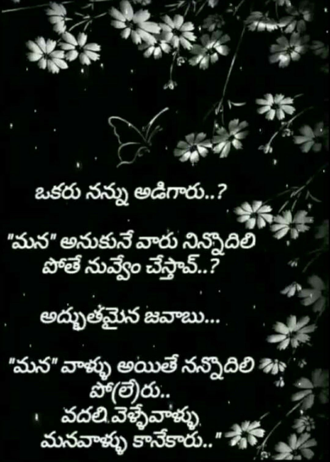Pin By Fashion On Telugu Quotes Love Breakup Quotes Lesson Quotes Life Lesson Quotes