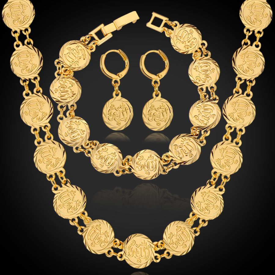 Allah coin design 18K gold plated/platinum plated jewelry set. They are best seller