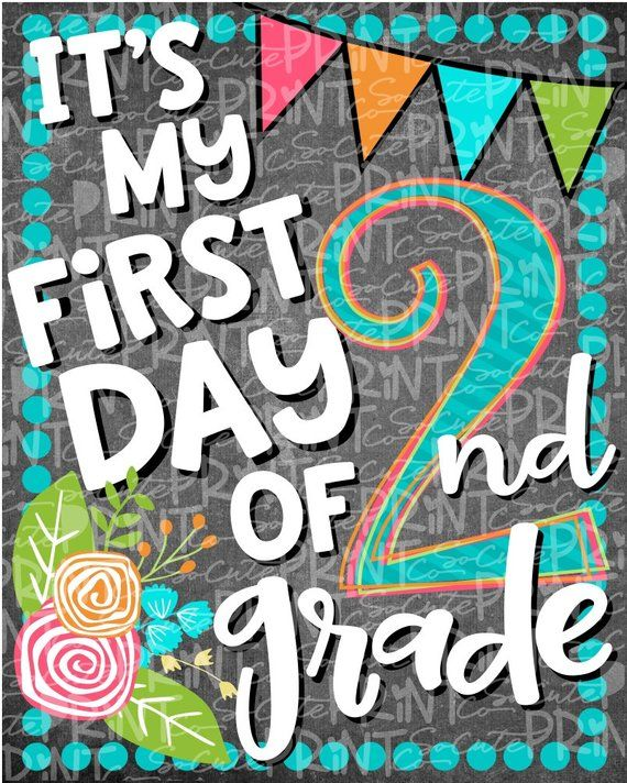graphic regarding First Day of Second Grade Printable Sign identified as Again in the direction of college, Very first working day of university indicator, 2nd quality