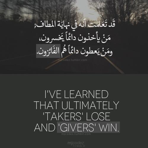 Arabic Quotes Image Quotes At Hippoquotes Com Image Quotes Quotes Arabic English Quotes