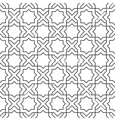 Delicate Pattern In Islamic Style Vector 947955   By A R T U R On  VectorStock®