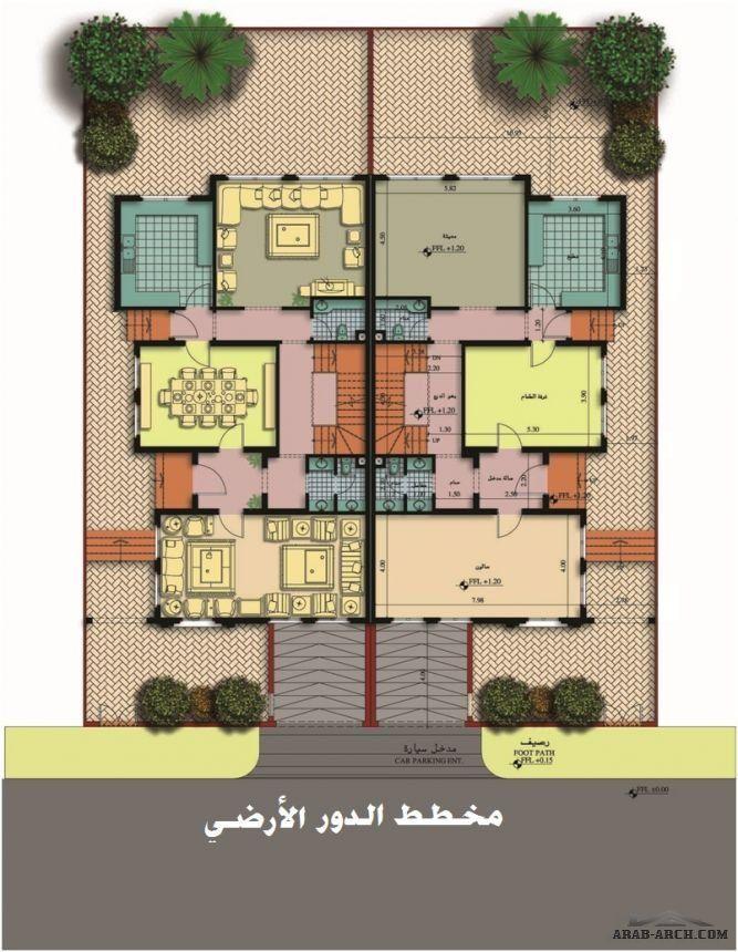 مشروع فلل ديار العثمانية فيلا دوبلكس على الطراز الأندلسي Classic House Design House Layouts House Styles
