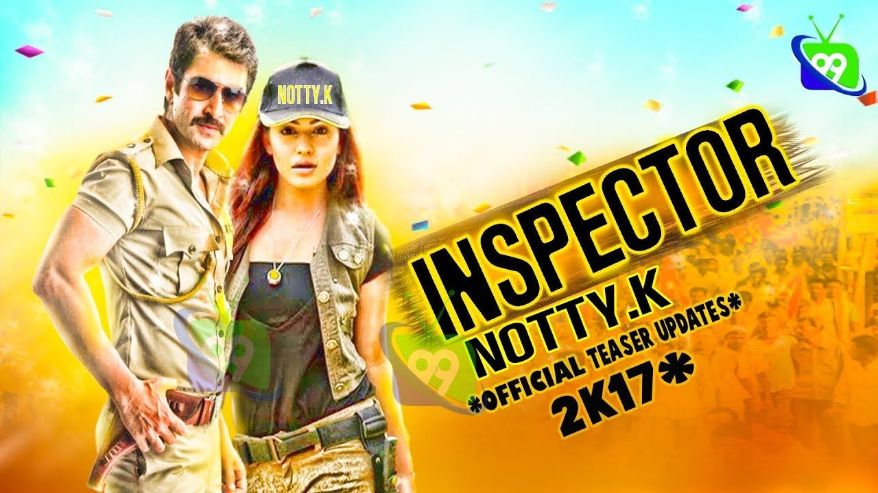 Inspector Notty K Tollywood King Jeet New Movie Official Teaser Updat Movies New Movies Full Movies Online Free