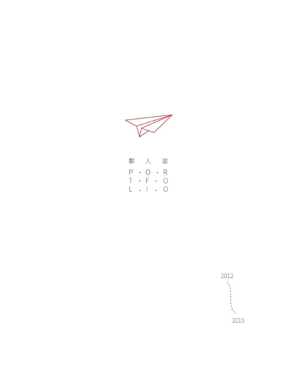 cheng jen tzu issuu pinterest portfolio cover design