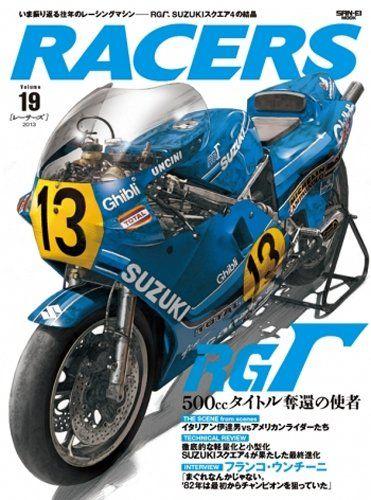 Japanese motorcycle magazine