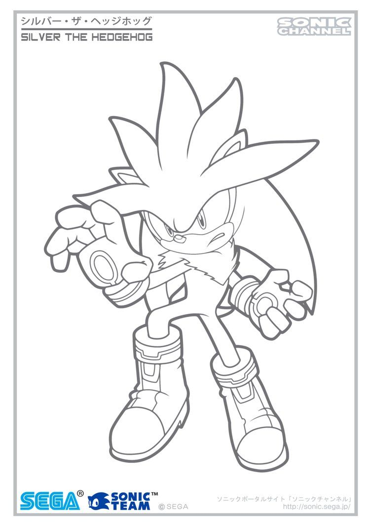 Silver Channel Coloring Page By Fuzon S Deviantart Com On Deviantart Hedgehog Colors Coloring Pages Silver The Hedgehog
