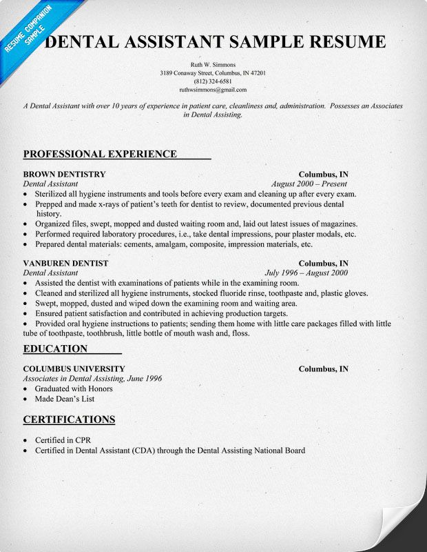 dental assistant resume dentist health resumecompanioncom