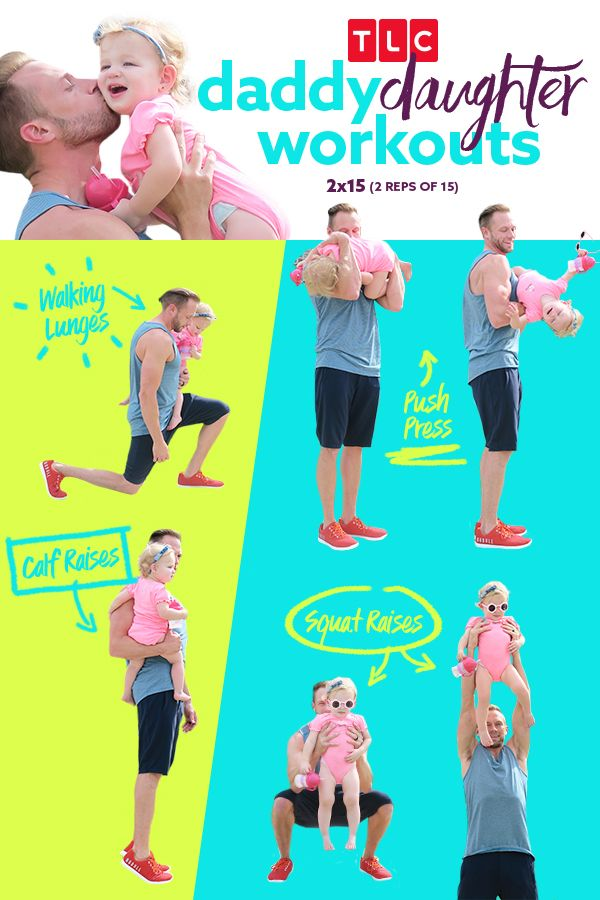 Official Site | OutDaughtered Family Fun | Baby workout