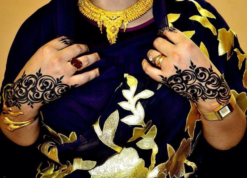 Pin On Henna And Makeup