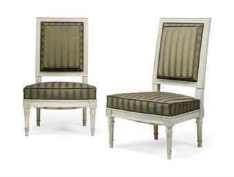 A PAIR OF LOUIS XVI-STYLE GREY-PAINTED LOW CHAIRS CIRCA 1940 ATTRIBUTED  sc 1 st  Pinterest & A PAIR OF LOUIS XVI-STYLE GREY-PAINTED LOW CHAIRS CIRCA 1940 ...