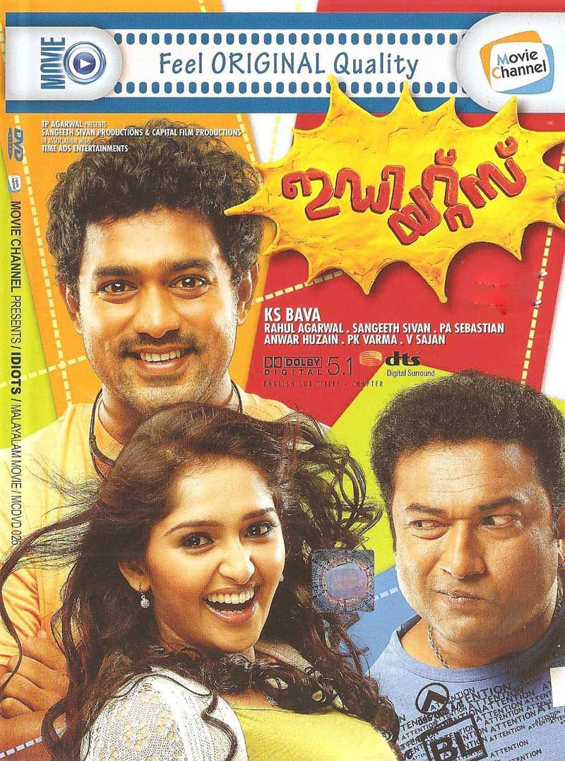 Idiots is a 2012 Malayalam romantic comedy film directed by K  S