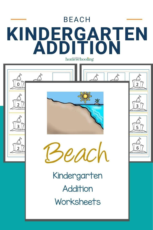 Beach Addition Worksheets For Kindergarten Kindergarten Addition Worksheets Kindergarten Worksheets Kindergarten Worksheets Printable [ 1500 x 1000 Pixel ]