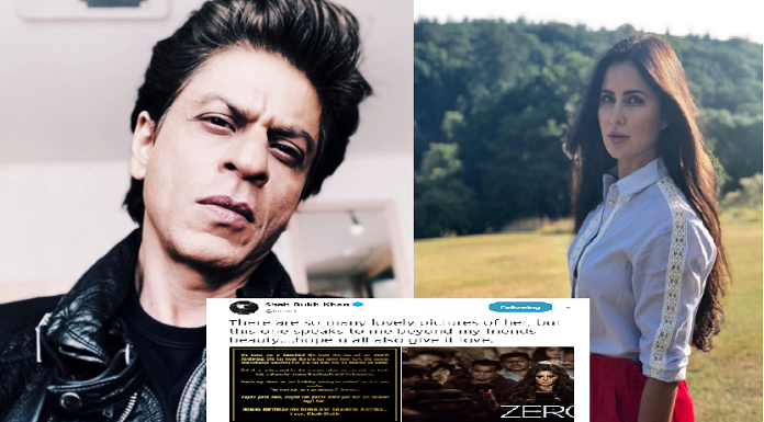 It Is Very Beautiful To See How Shah Rukh Khan Wishes