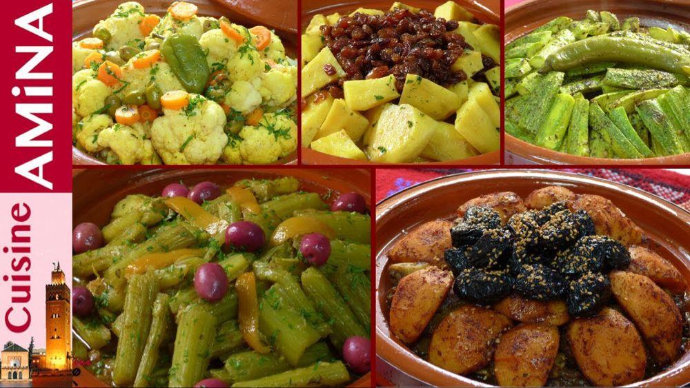 سلسلة رقم 2 سلسلة الطاجين المغربي على الطريقة التقلديدية مطبخ أمينة المراكشية Youtube Food Chicken Meat