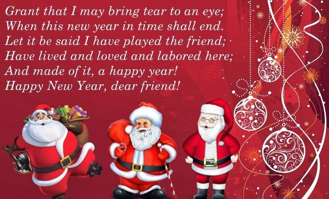 Happy new year greetings messages and quotes for family and friends happy new year greetings messages and quotes for family and friends m4hsunfo