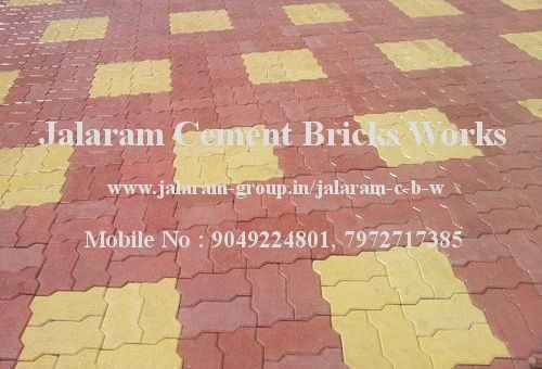 Product Code - P1, 80mm Zig-Zag paving block patterns  Mobile