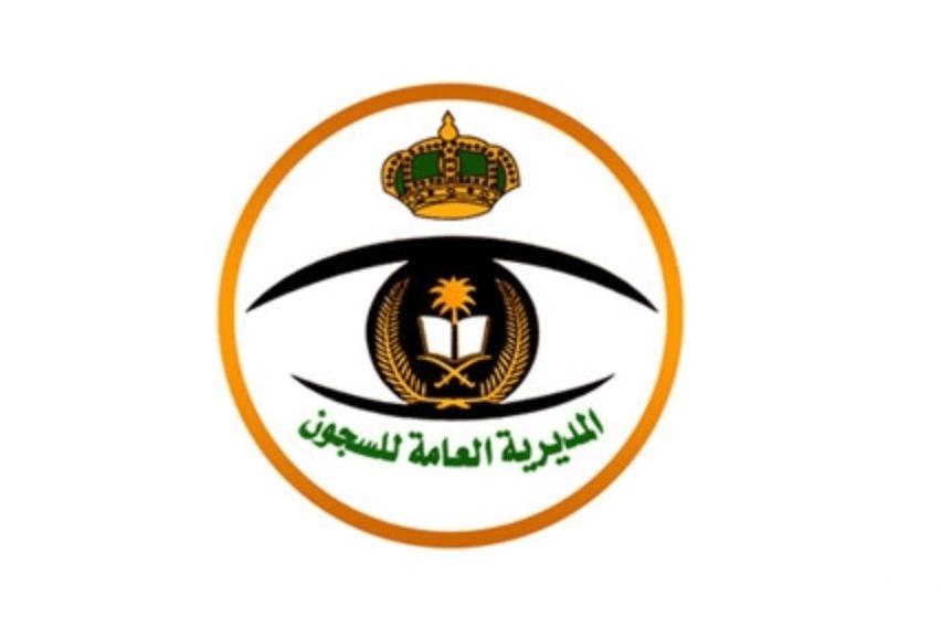 إعلان القبول النهائي بالمديرية العامة للسجون لرتبتي جندي أول و جندي صحيفة وظائف الإلكترونية Sport Team Logos Juventus Logo Team Logo