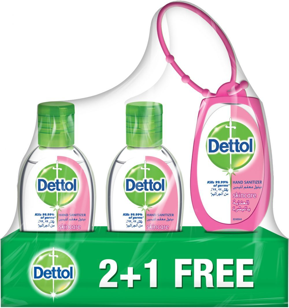 Details About Dettol Sanitizer 50ml Pack Of 100 Pcs Express