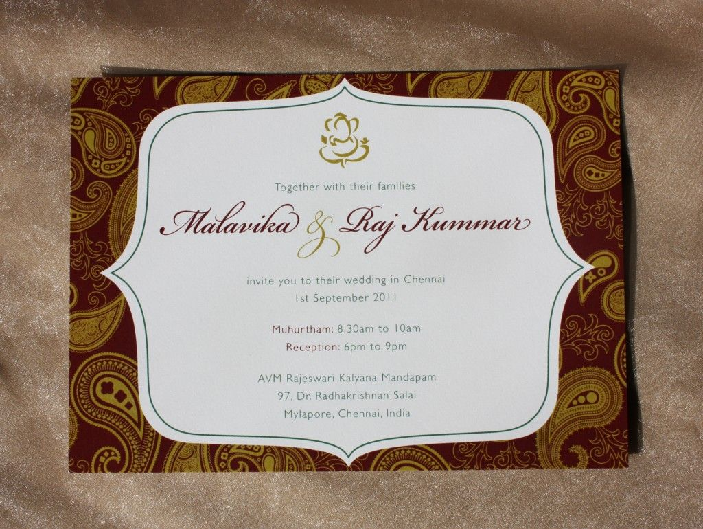 how to write muslim wedding invitation card%0A Indian Wedding Invitations What do you think  We Like these    More  Invitations
