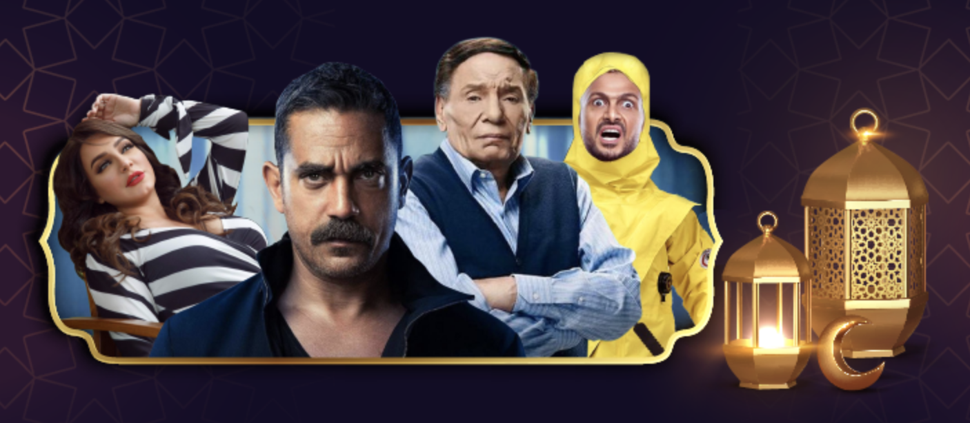تترات مسلسلات رمضان 2020 Movie Posters Movies Poster