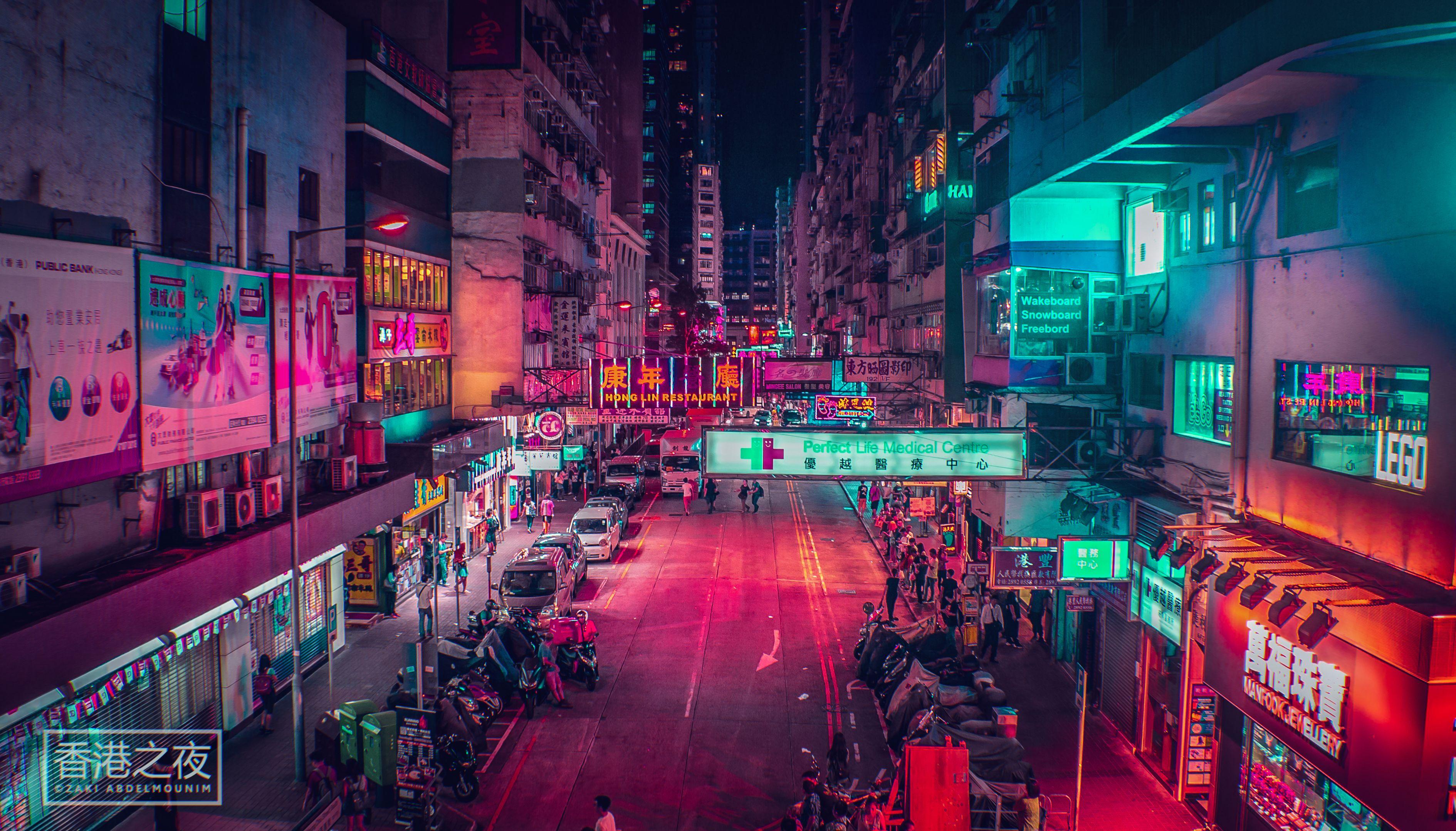 Neo Hong Kong by ZAKI Abdelmounim | Sci fi city, Cyberpunk city, Futuristic city