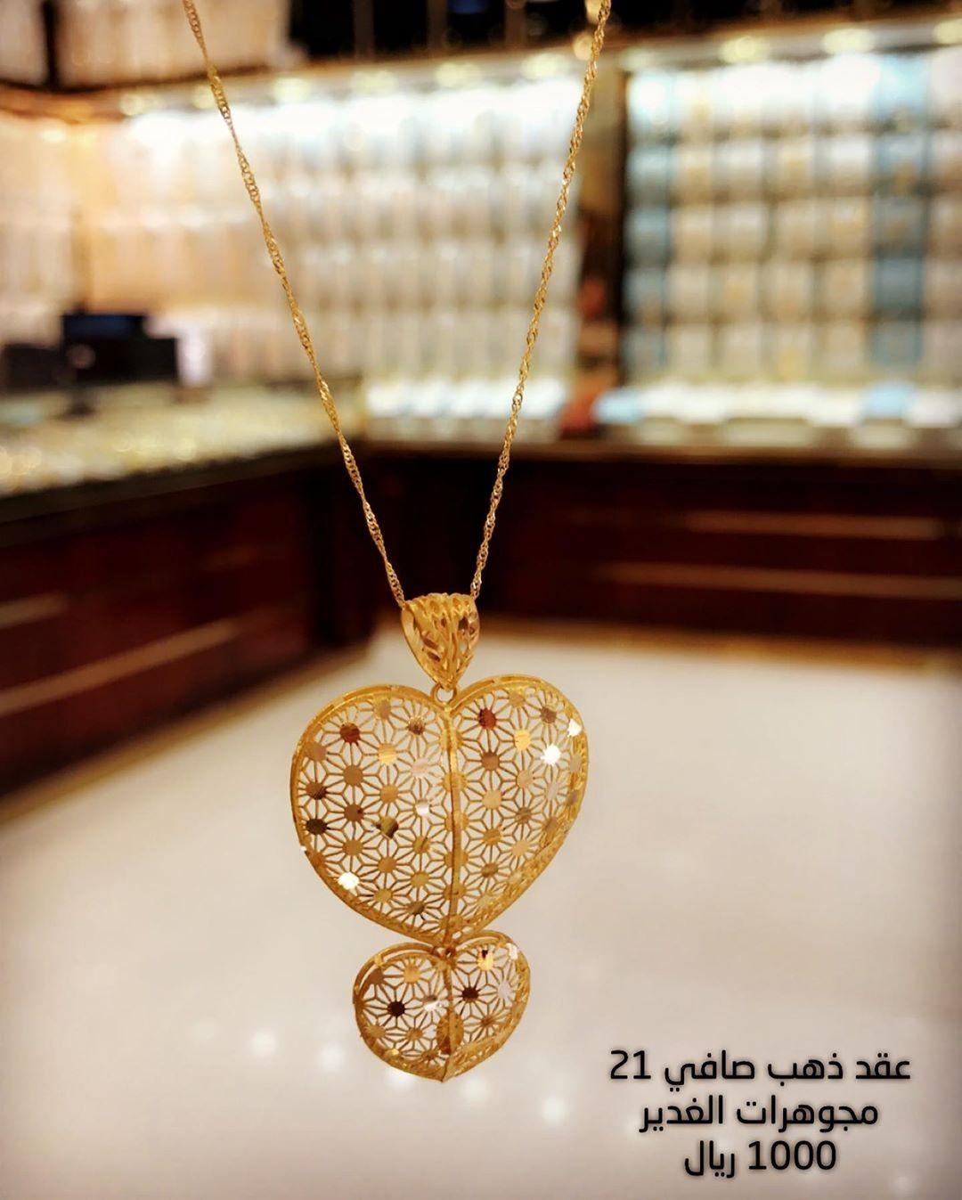 Jewellery Beautiful Designer Gold Jewelry Gold Design Gold