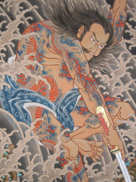 Posted Before But New Works Of Ichibay Are Scarce Untill I Get Ahold Of His Book Japan Art Samurai Art Japanese Painting