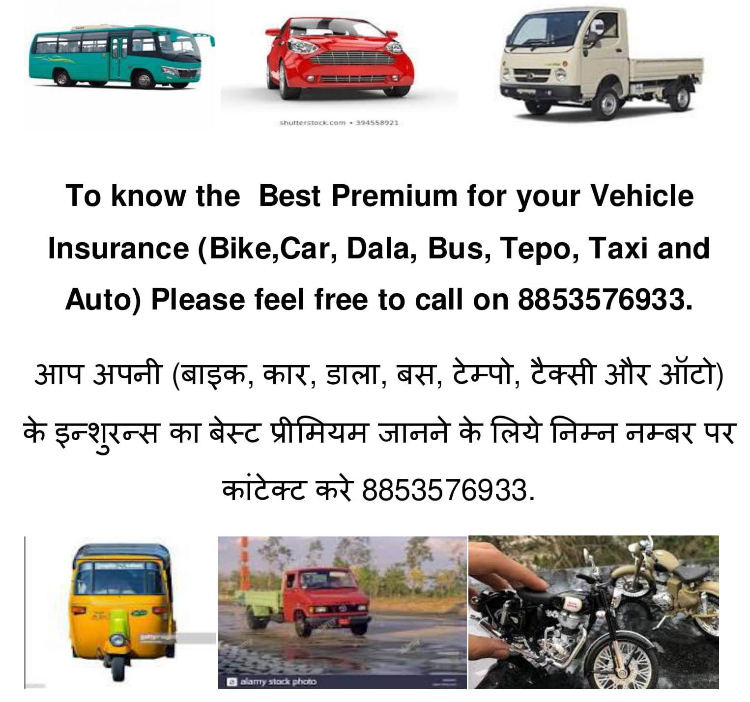 Plz Share Your Insurance Requirement In 2020 Car Insurance