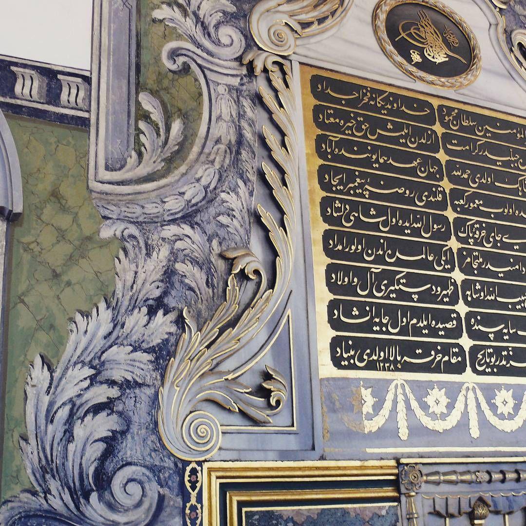 Instagram Da Madame Sasha67 Topkapisarayi Topkapipalace Stambul Arabicletters Calligraphy Ottomanstyle Ot Lion Sculpture Art And Architecture Topkapi